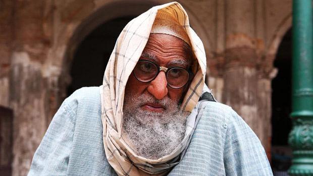 Amitabh Bachchan faces 'withdrawal symptoms' with 'Gulabo Sitabo' wrap