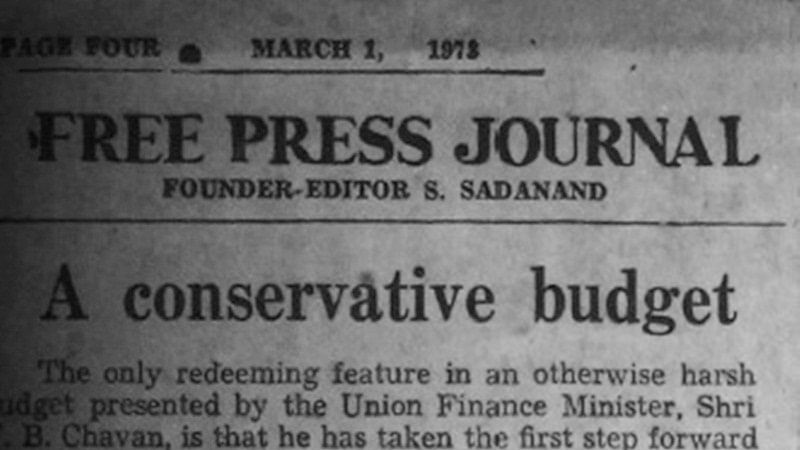Why the 1973 budget by Yashwantrao Chavan is called 'Black Budget'?