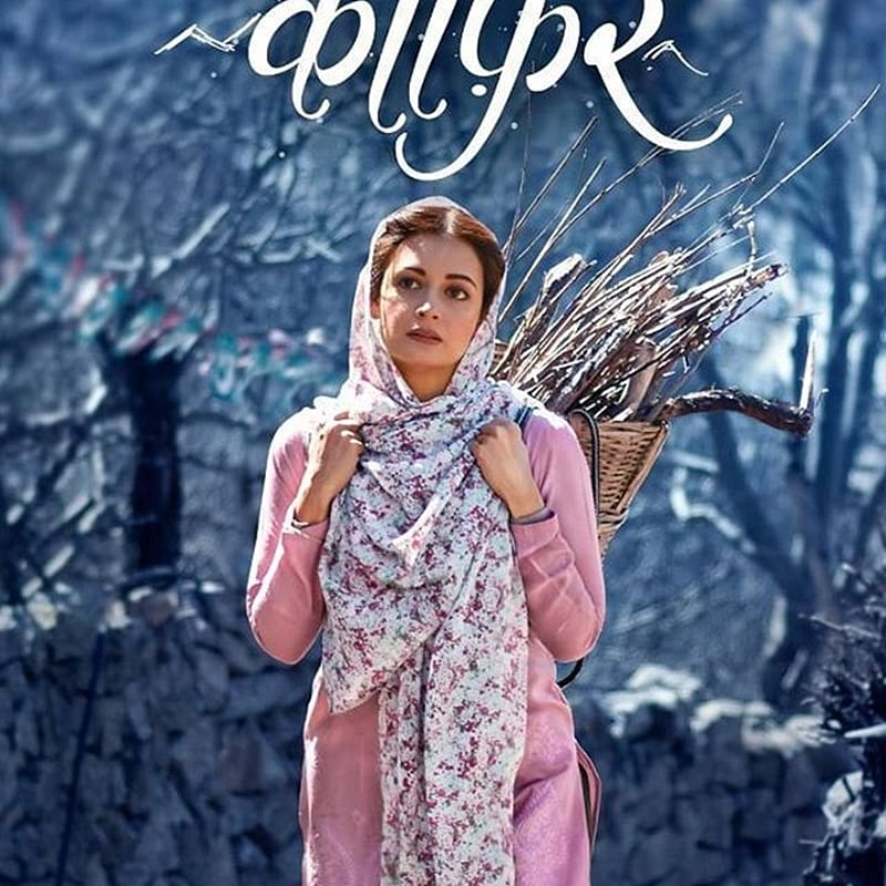 Web series review: Kaafir is not for the faint-hearted