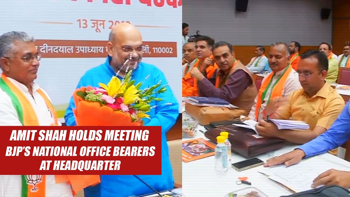 Amit Shah Holds Meeting With BJP's National Office Bearers At HQ