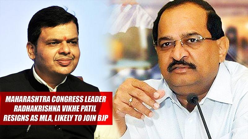 Maharashtra Congress Leader Radhakrishna Vikhe Patil Resigns As MLA
