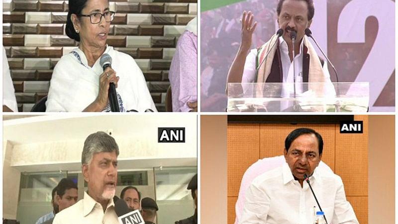 MK Stalin, Chandrababu Naidu, Mamata Banerjee, KCR to skip all-party meet convened by PM Modi today