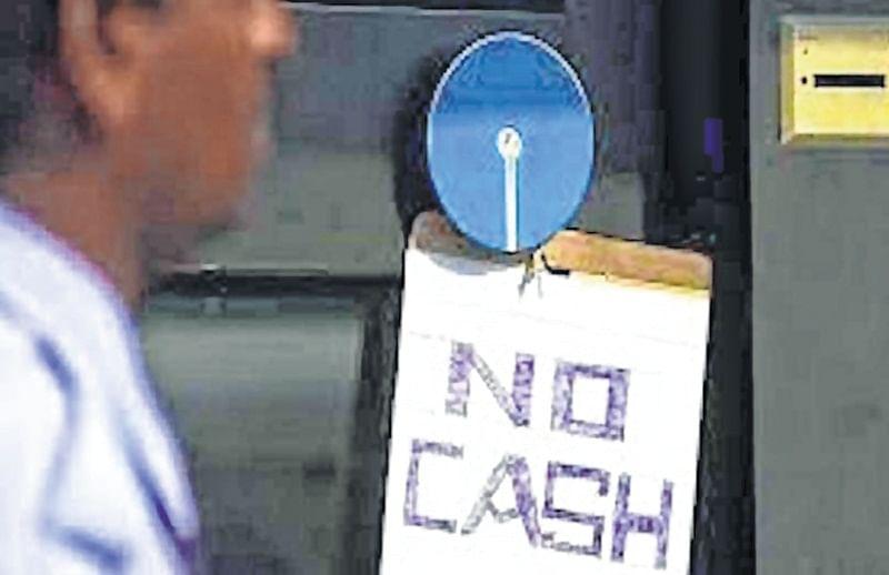No cash ATMs in financial hub