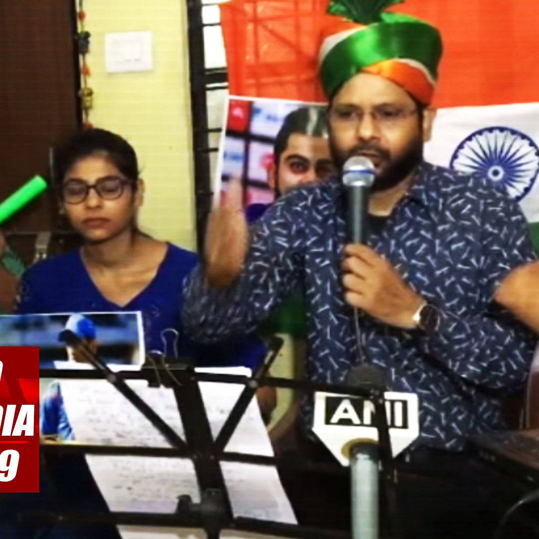 Watch: Local Band Composed Song To Cheer Team India For Cricket World Cup 2019