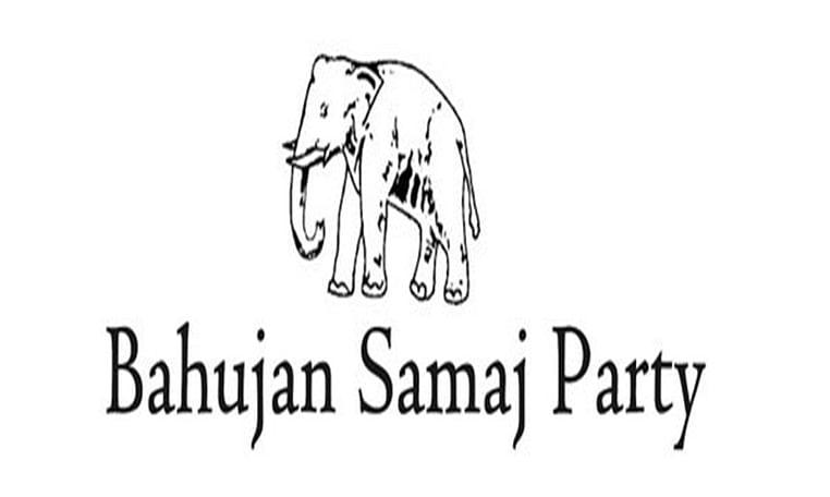 BSP leader Sunil Khambe was arrested by Thane nagar police
