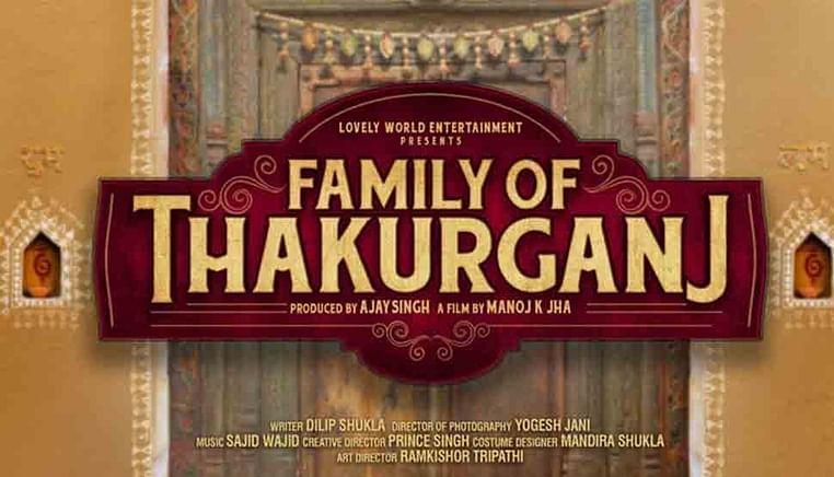 Jimmy in same old criminal avatar: Family Of Thakurganj Review