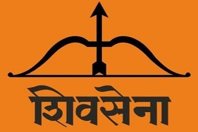 Shiv Sena workers vandalise office of insurance firm