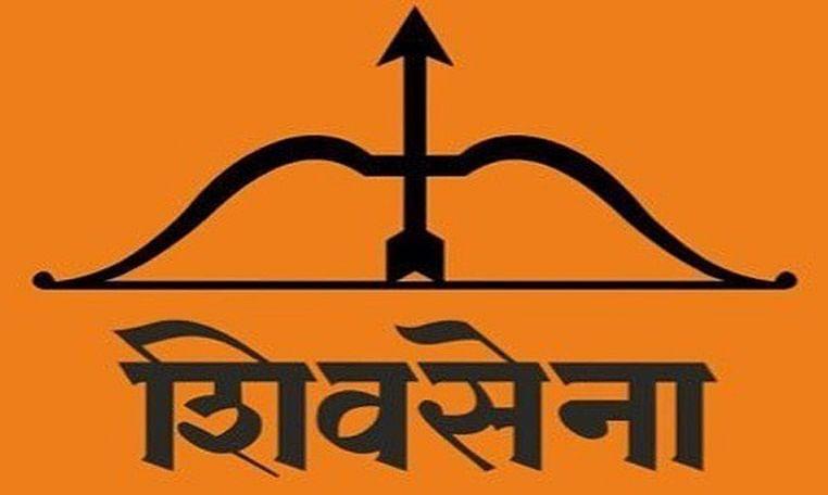 Impose President's rule or dismiss Karnataka government: Shiv Sena to Centre