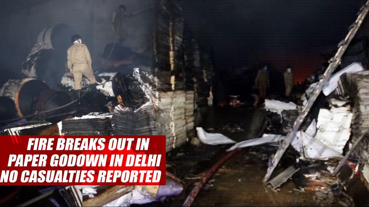 Fire Breaks Out In Paper Godown In Delhi's Alipur, No Casualties Reported