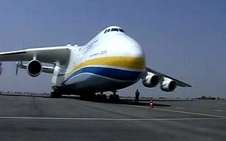 Bhopal to get air cargo services within a month