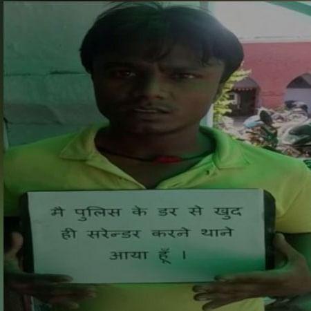Bulandshahr: Wanted criminal walks into police station, surrenders