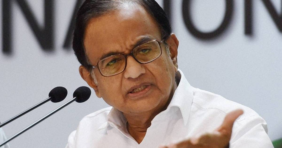 INX Media case: Chidambaram's petition not listed due to some defects