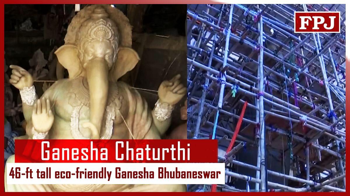 Ganesha Chaturthi: 46-ft tall eco-friendly Ganesha idol getting ready in Bhubaneswar
