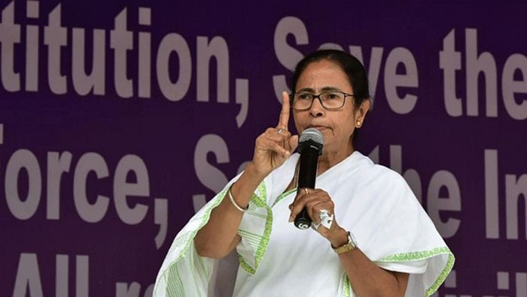 "BJP government's agenda shifted to ""only politics"": Mamata Banerjee"