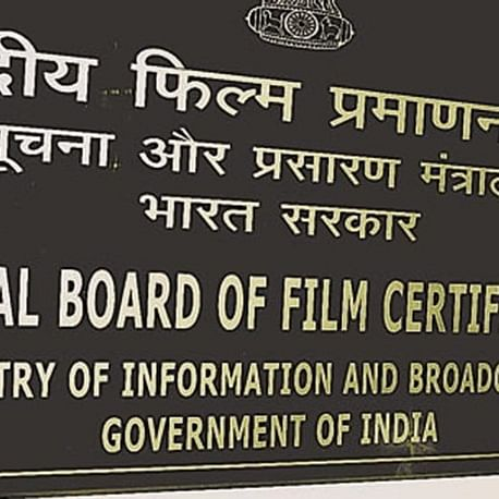 Central Board of Film Certification gets a new logo and certificate design