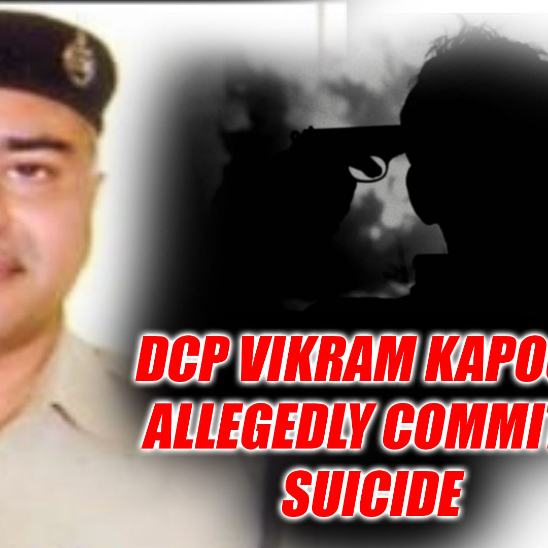 DCP Vikram Kapoor Allegedly Commits Suicide In Faridabad