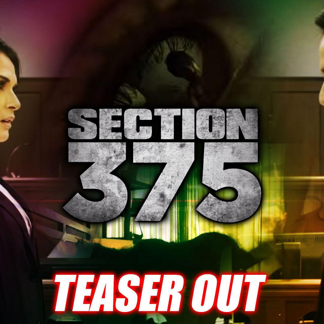 Section 375 teaser: Get Ready For Intense Courtroom Drama | Akshaye Khanna, Richa Chadha | Ajay Bahl