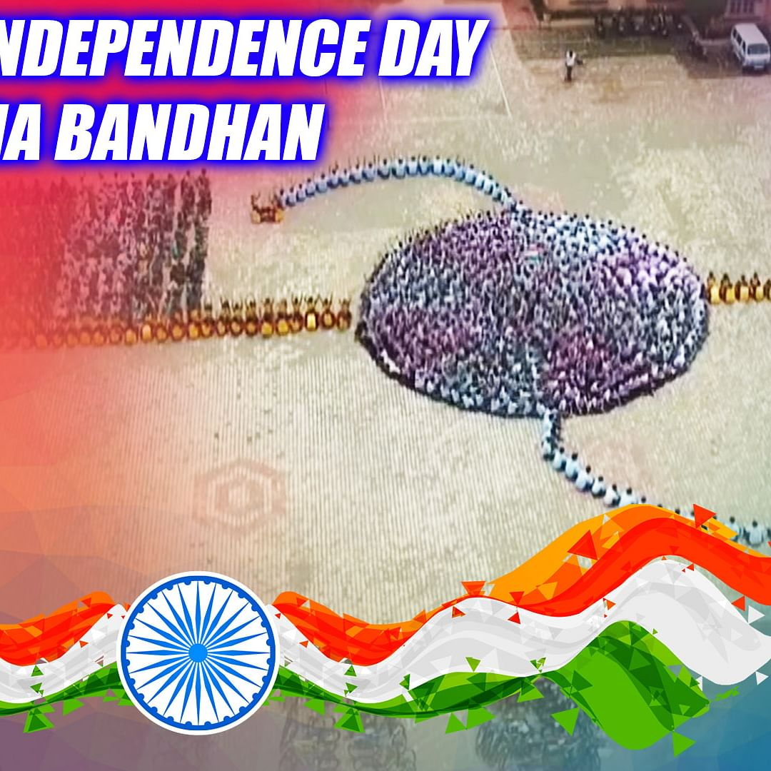 Students Make Human Chain To Celebrate Independence Day, Raksha Bandhan