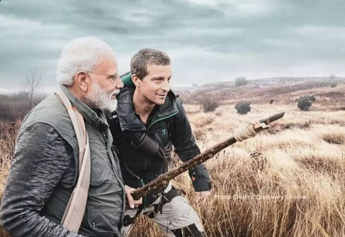 Govt site features wildlife in tune with 'Man vs Wild' show