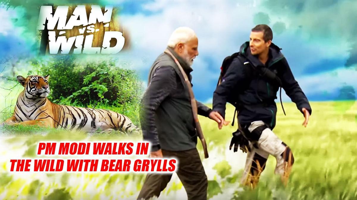 Man vs Wild: PM Narendra Modi Walks In The Wild With Bear Grylls