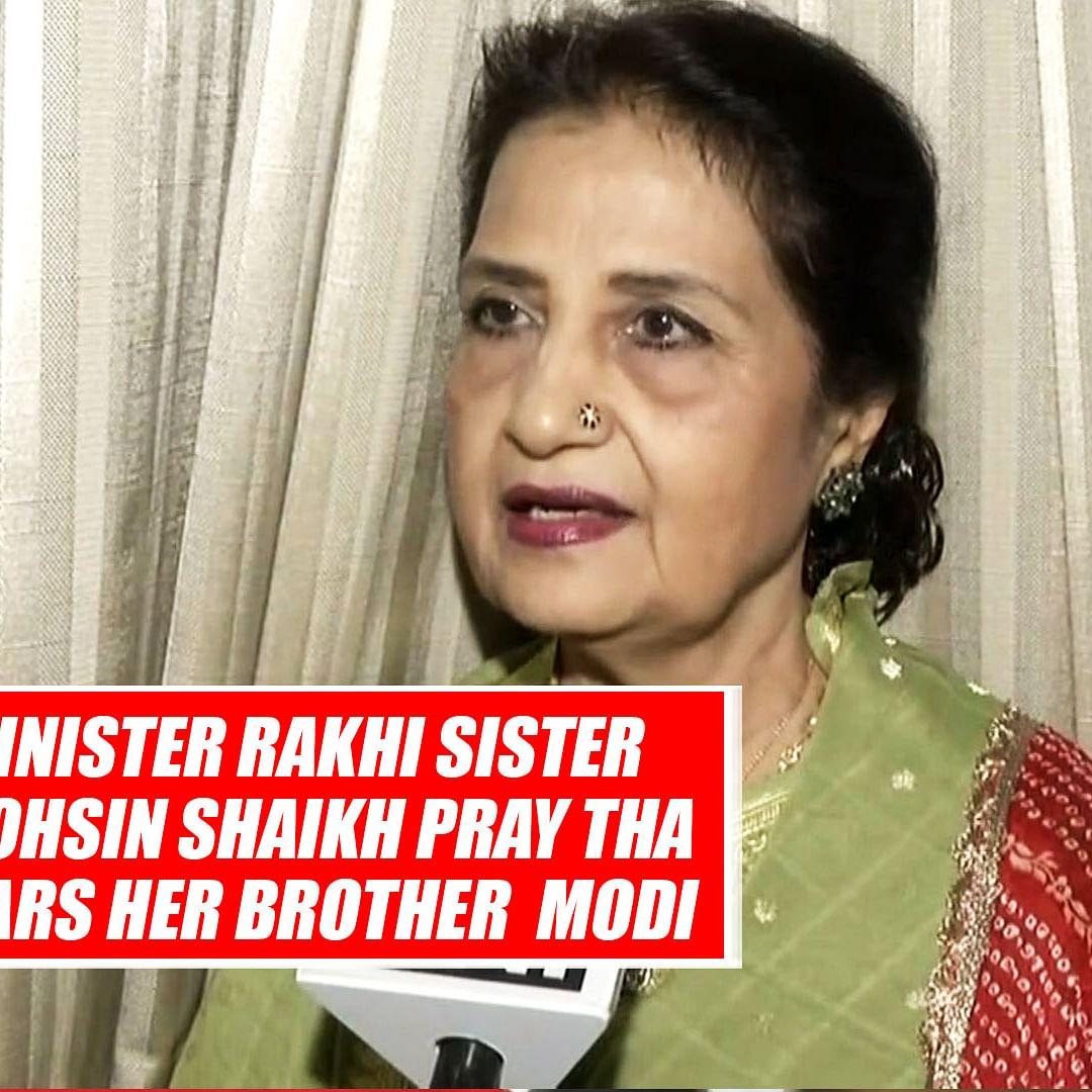 PM Rakhi Sister Qamar Mohsin Shaikh Pray That Next 5 Years With Her Brother Narendra Modi