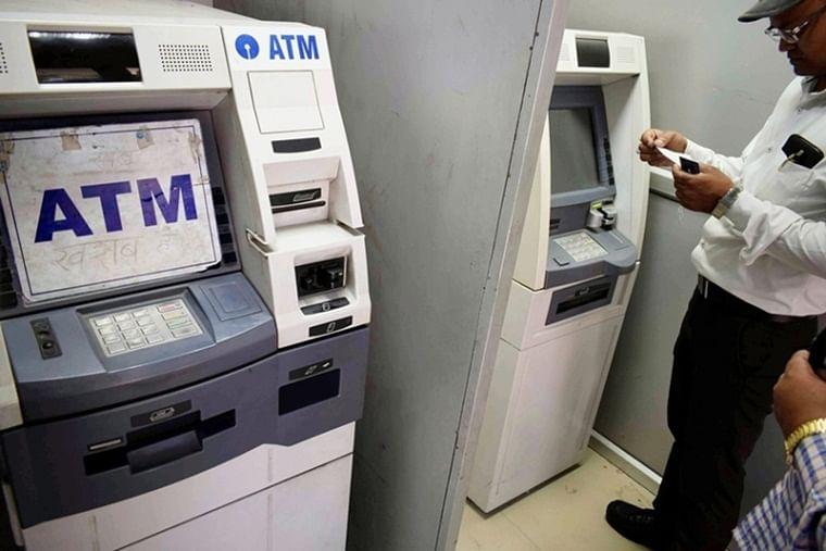 Abortive bid to rob ATM in Sudama Nagar in Indore