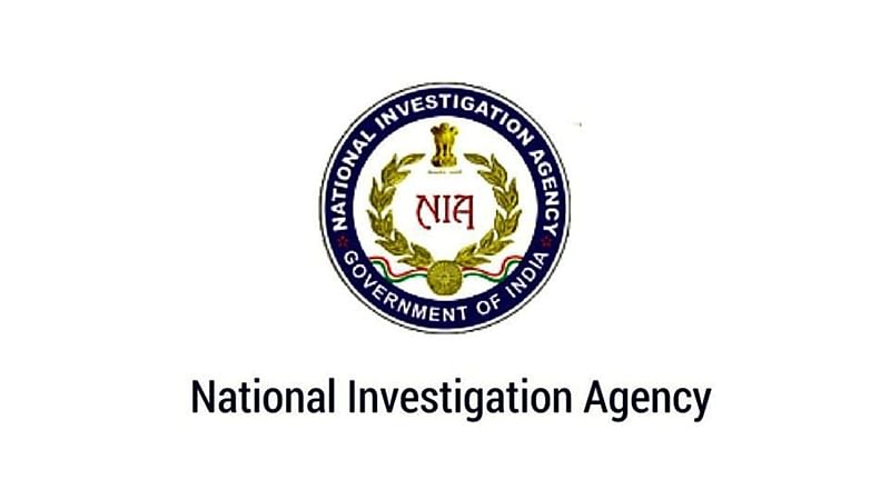 Jammu and Kashmir: NIA files chargesheet in 2017 attack on CRPF camp
