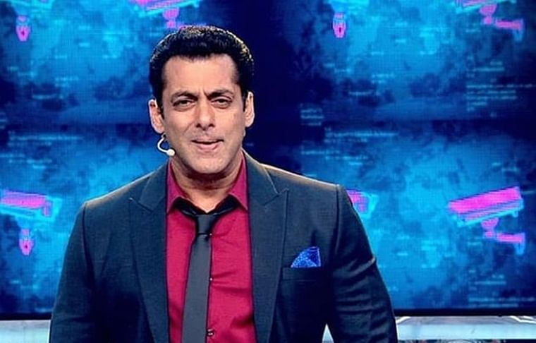 Salman Khan mistakenly calls Koena Mitra 'Katrina' during 'Bigg Boss 13' premiere, watch video