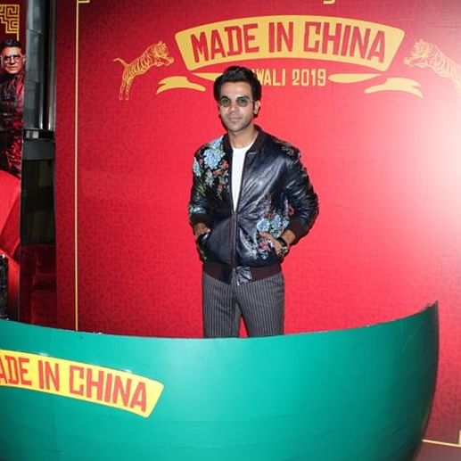'Made in China' Trailer: Rajkummar Rao brings 'soup-er hit jugaad of the year'