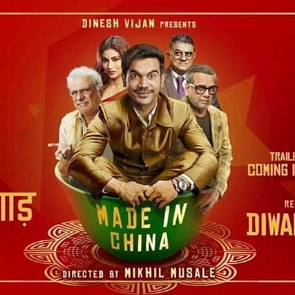 'Made In China' motion poster: Rajkummar Rao essays a typical Indian 'jugaadu'