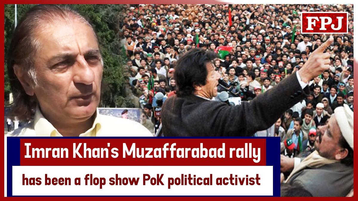 Imran Khan's Muzaffarabad Rally Has Been A Flop Show: PoK Political Activist