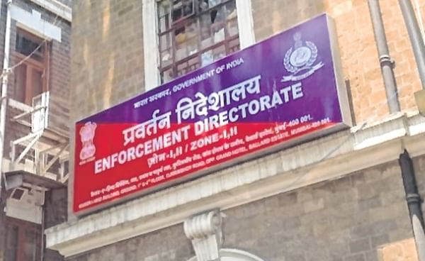 Mumbai: Section 144 is clamped