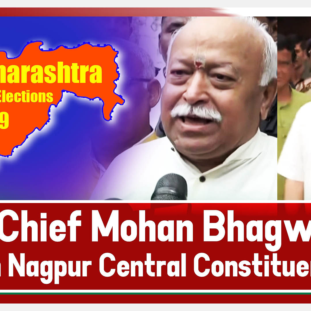 RSS Chief Mohan Bhagwat Casts His Vote In Nagpur Central Constituency