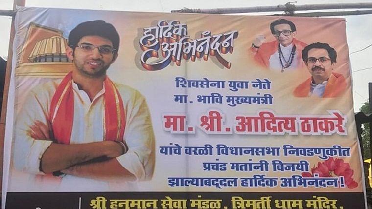 Posters hailing Aaditya Thackeray as 'future CM' crop up in Worli