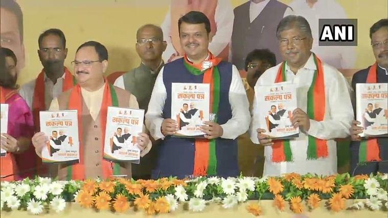 In Maharashtra election manifesto, BJP proposes Bharat Ratna for Veer Savarkar