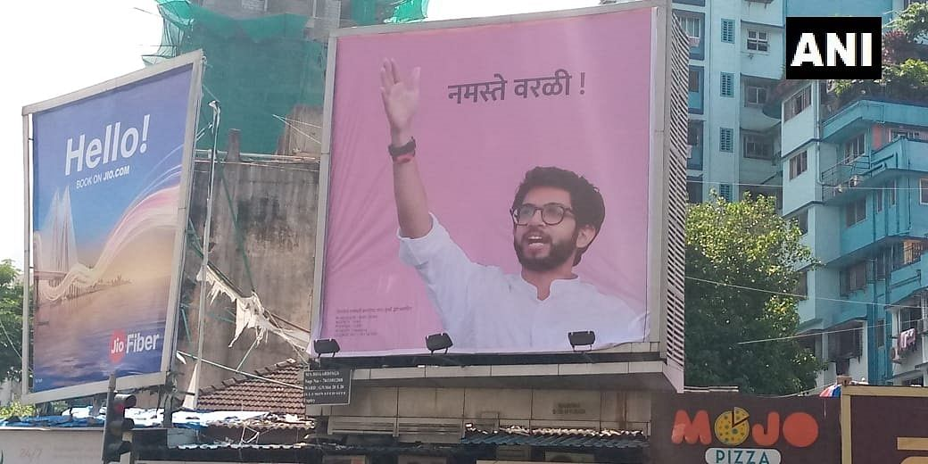 From Salaam to Kem Cho? Aaditya Thackeray signals change ahead of Assembly elections