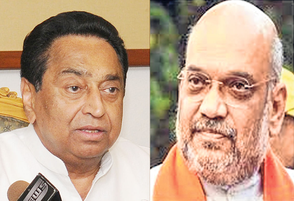 Bhopal: Nath wishes Shah on b'day, Diggy maintains distance