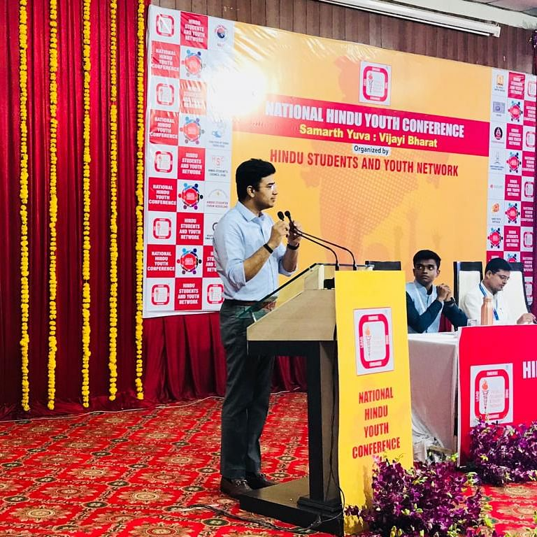 Bhopal: 'We have to adhere to practices of ancestors to become world leader'