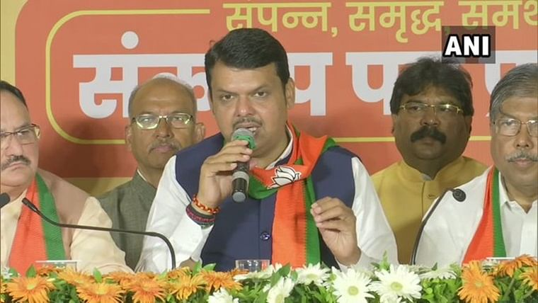 'PMC Bank depositors will get their money back at any cost': Maharashtra CM Devendra Fadnavis