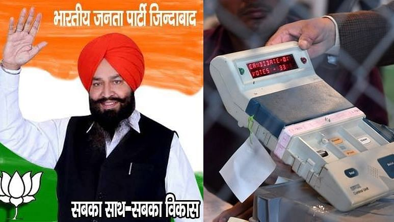 Awkward: BJP MLA who bragged about EVM rigging loses to Congress candidate in Haryana