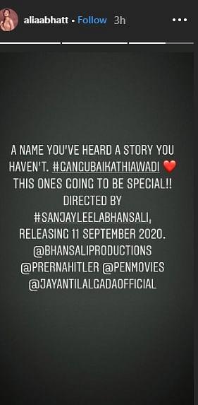 Alia Bhatt starrer 'Gangubai Kathiawadi' set to release on Sep 11, 2020