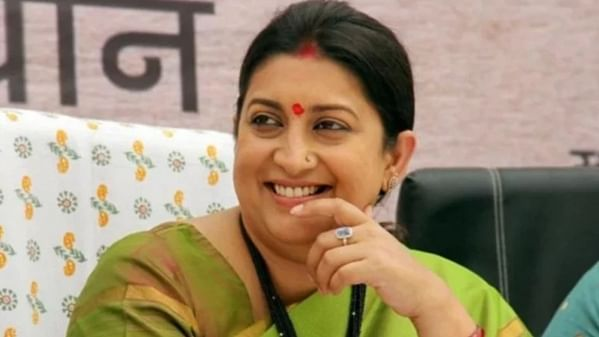Smriti Irani on two-day visit to Amethi from today