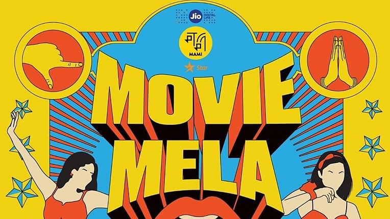How to book tickets for Jio MAMI Film Festival 2019 in Mumbai?