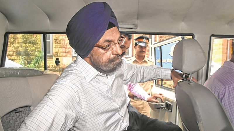 PMC money trail ends in Amritsar