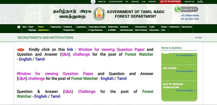 TNFUSRC Forest Watcher examination 2019: Answer key released, download it from forest.tn.gov.in