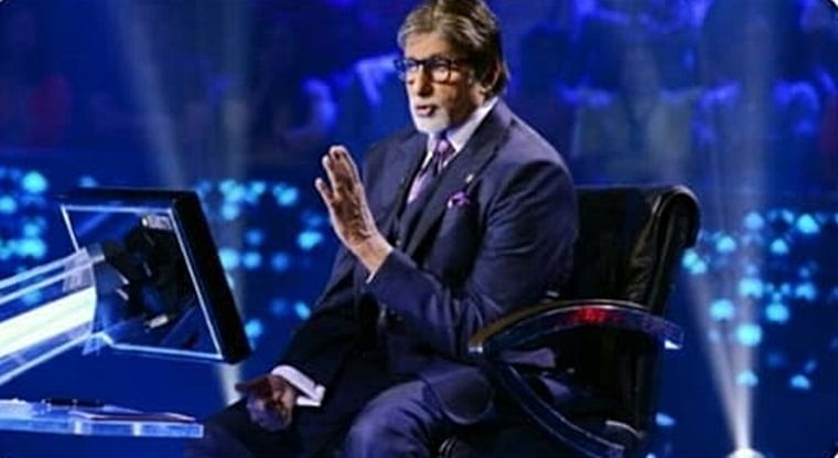 Amitabh Bachchan's epic reaction to KBC contestant's comments on daughter-in-law Aishwarya Rai's eyes