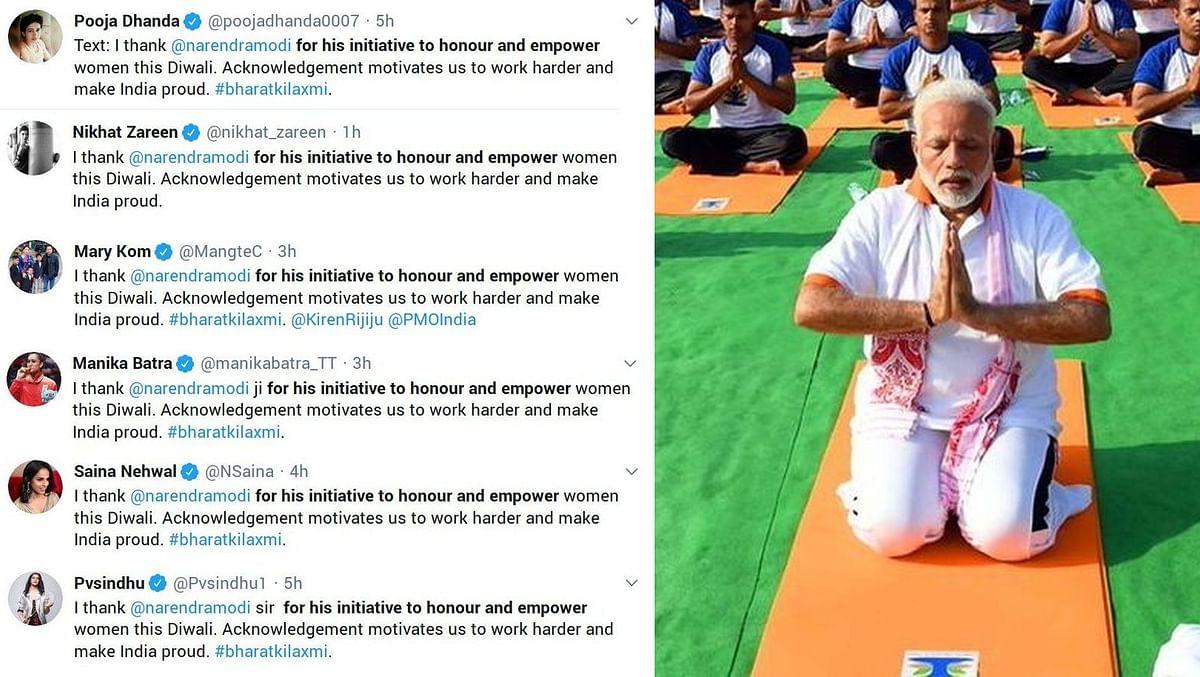 Copying each other's homework? Top sportswomen tweet exact same thing thanking PM Modi