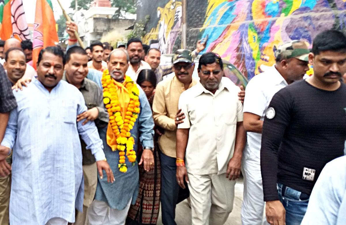 Ujjain: Gandhi Sankalp yatra taken out