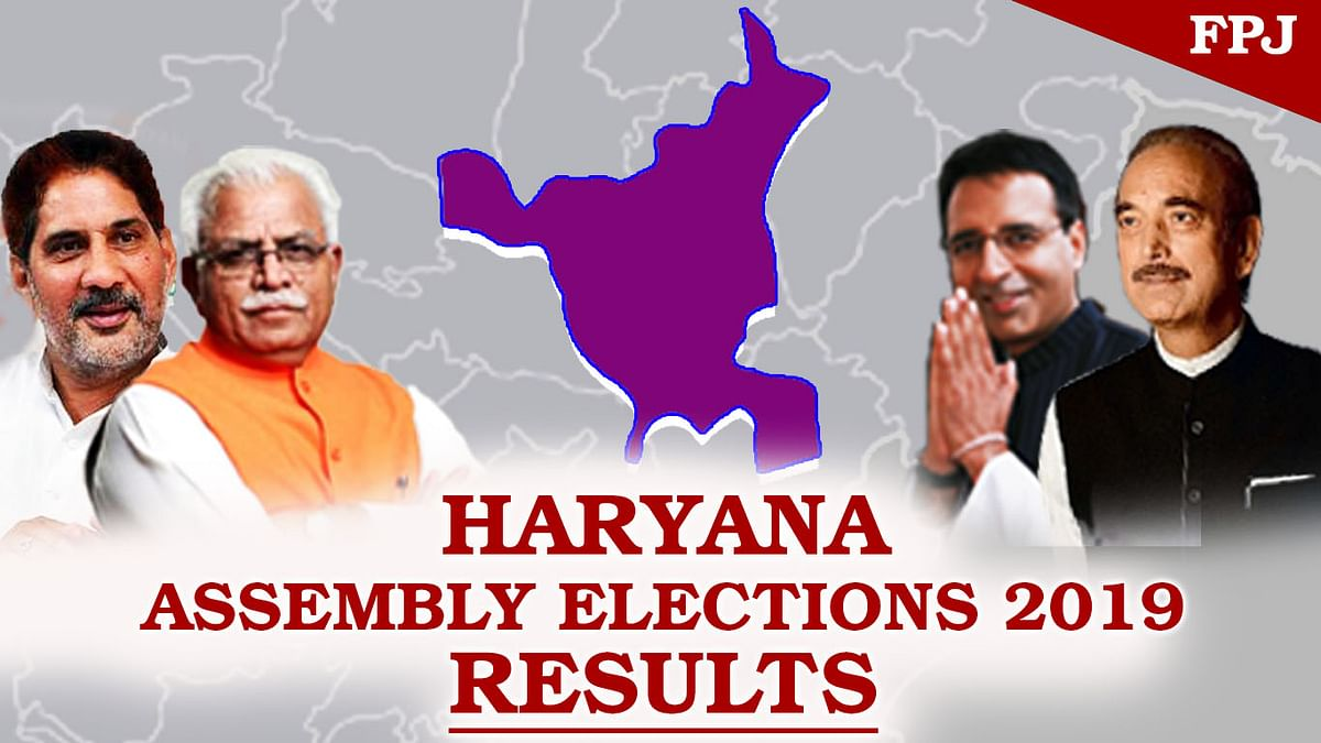 Haryana Assembly Election Result 2019 LIVE Updates: BJP leading in 40 seats