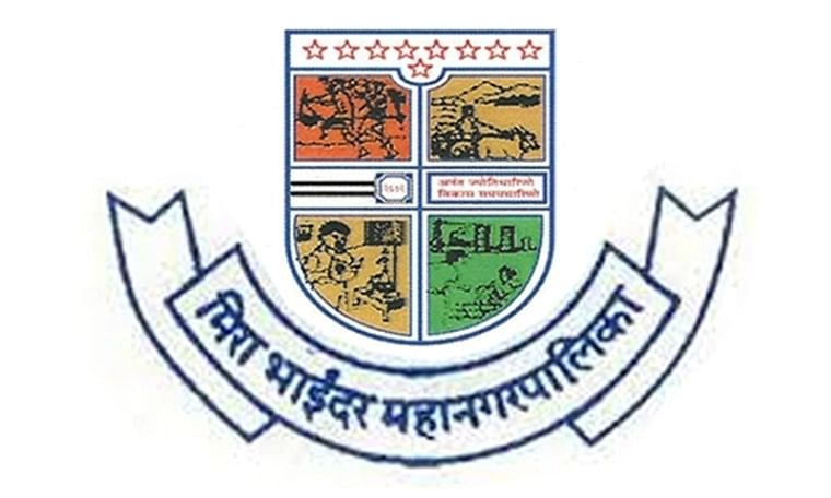 MBMC under scanner for mooting change in no-development zone